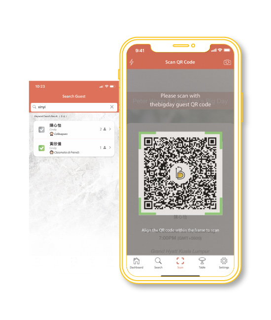 thebigday婚礼宾客管理 Scan and search guest name check-in thebigday wedding guest management